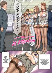 Tsumugi Yuuki - The Super Horny Workplace