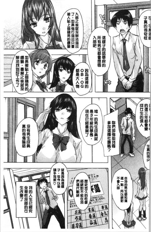 18禁h漫中文整本x3-必修性愛淫交部