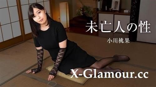 Momoka Ogawa - Widow Needs A Hard Cock (2021/FullHD)
