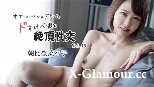 "Amateurs in ""Orgasms With A Horny Pussy Girl Vol.15 - Nanako Asahina"" [FullHD]"