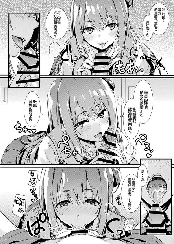 18禁h漫神畫風部分全彩少女御姐51部合集