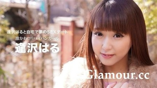 Dream Sex Date At Home With Haru Aisawa [FullHD]