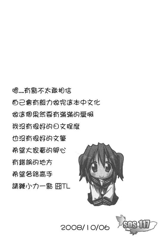 無碼無修正世徒神作整本中文