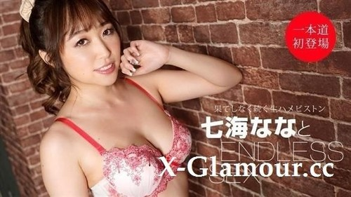 Amateurs - Endless Sex With Nanami Nana [FullHD/1080p]