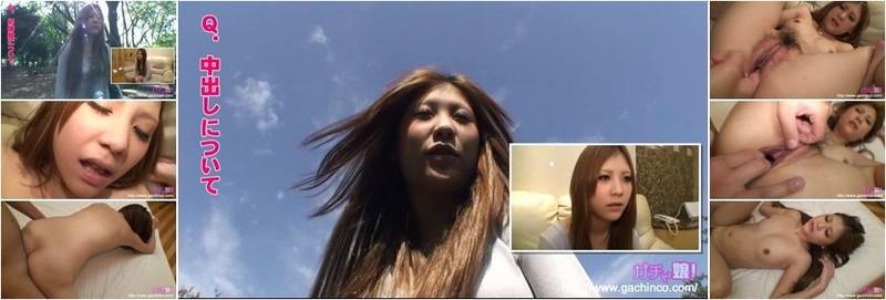 Mimi - Gachinco (HD)