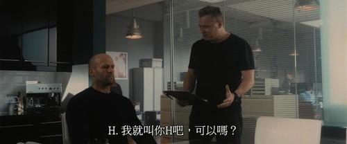 【繁中英語】玩命鈔劫:傑森史塔森【外掛繁中字幕檔】