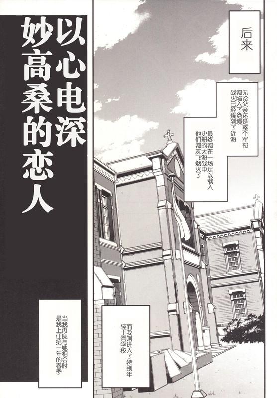 18禁H漫中文兩本~好騷的蒂法