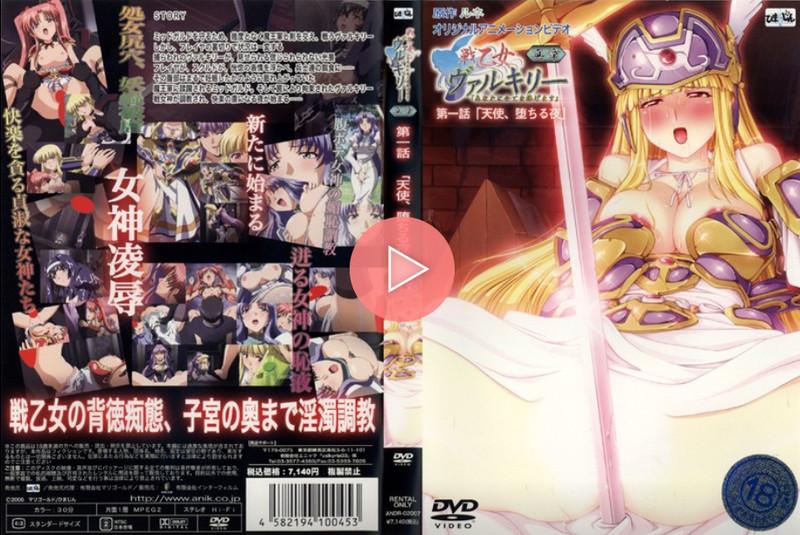 18禁a卡x3-神作系列小護士vs戰乙女